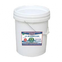 GVE复合防水涂料-蓝盟防水涂料