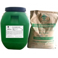 LM-复合防腐防水涂料适用于钢结构、食品工业、生物工程防腐防