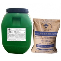 VRA乙烯基酯防腐防水涂料