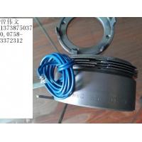 OGURA多板电磁离合器MWC 10,MWC-2.5