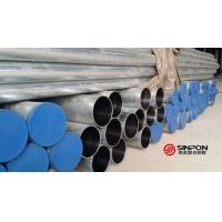 镀锌管内衬不锈钢复合管、输水管