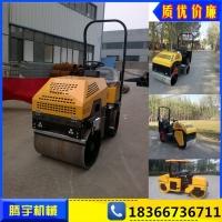 騰宇TY-2T全液壓座駕壓路機  混凝土路面**壓路機