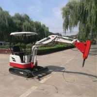 小挖机TYWY-800小型液压挖掘机 小型挖机 装载机价格