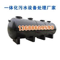 污水处理设备01