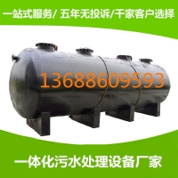 山东一体化污水处理设备 山东一体化污水设备