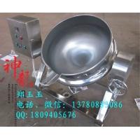50升电加热式夹层锅神龙