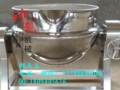 400升蒸汽夹层锅神龙机械供应