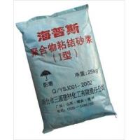 单组分聚合物粘结砂浆