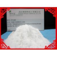 铬雾抑制剂FT-248全氟辛基磺酸四乙基胺