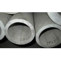 219x187厚壁无缝铝管 6061西南精抽铝管