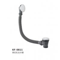 供应科锋KF-0811浴缸进水器、贵妃缸排水溢水器