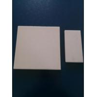 供应北京耐酸砖盲道砖微晶铸石板等