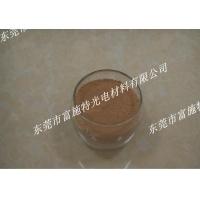 稀土抛光粉 PD-3004B