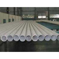 SUS310S不锈钢管材价格