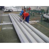 进口316L不锈钢管材价格