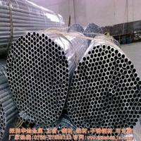 铝毛细管 铝小铝管 薄壁