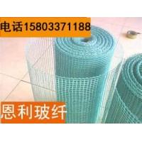 grc欧式构件专用网格布、轻质隔墙板专用网格布,60-90c