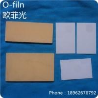 O-filn电子箱式炉氧化锆承烧板