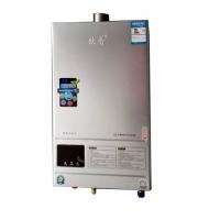 欧普12升数码恒温热水器RP208