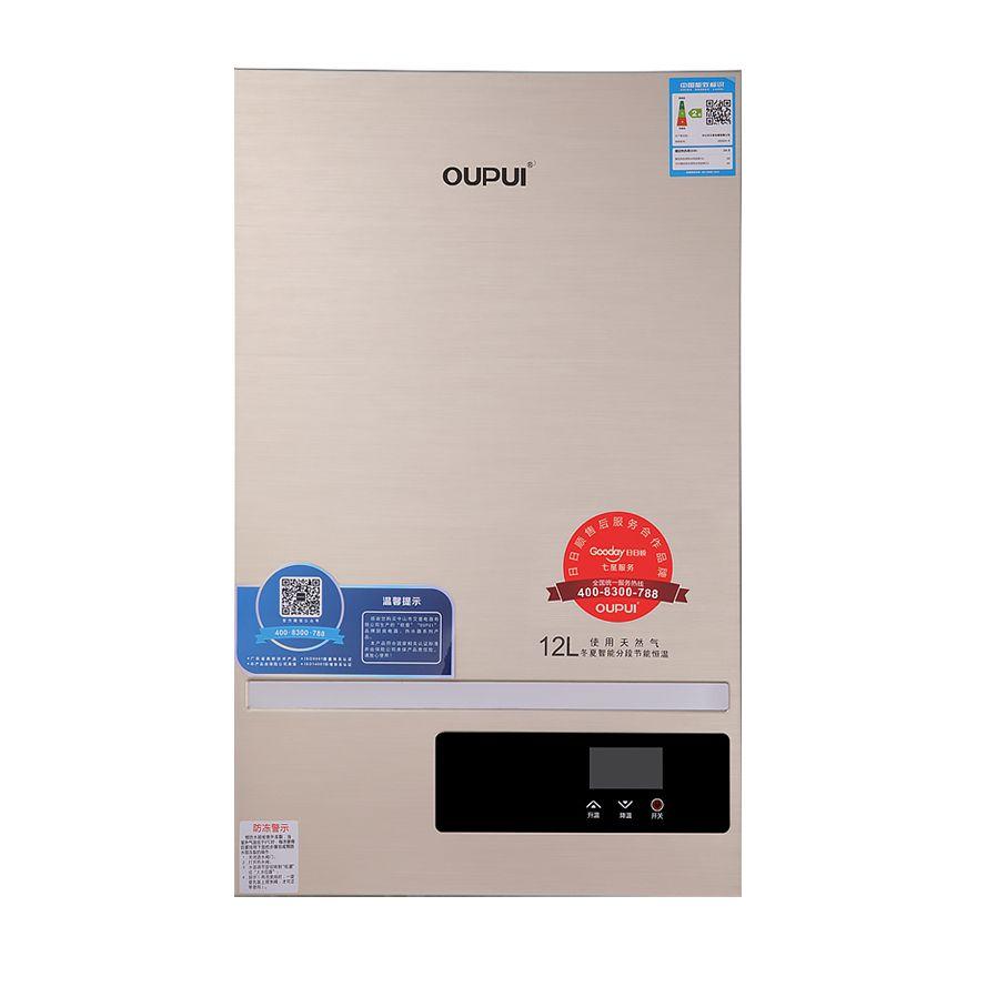 oupui12L数码恒温热水器RP400