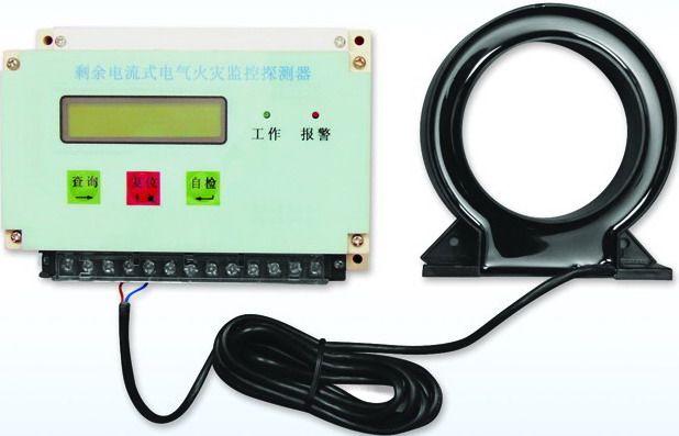单回路剩余电流式消防智能电气火灾监控探测器
