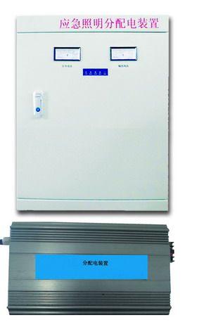安全电压型控制器分机HOUNEN智能应急照明分配电装置