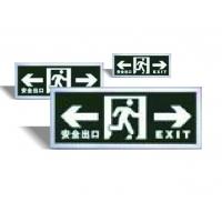 集中电源集中控制型智能可编程消防应急标志灯