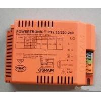欧司朗 PTZ HID电子镇流器35W/70W/150W