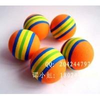 EVA彩色球_EVA异型球_EVA发泡球
