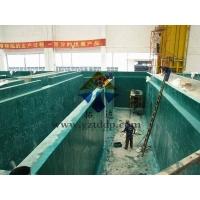 扬州防腐工程,酸碱池防腐,污水池防腐,水泥池防腐