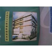 柔性保温粘结干粉JY-1018