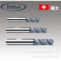 直柄不锈钢专用铣刀 瑞士FRAISA SX-FP 加工高光不