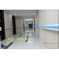 养老院 医院走廊防撞扶手 过道PVC扶手 无障碍扶手