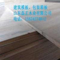 杨木九厘包装板lz660磊正木业