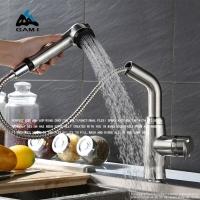 GAMI欧式全铜冷热水厨房龙头360度旋转抽拉厨房龙头