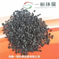 椰壳活性炭直销/净化水处理高效椰壳活性炭