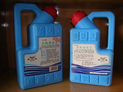 使用方法:3kg家庭洗衣机,低水位半瓶盖,中水位2/3瓶盖,高水位壹瓶盖