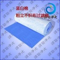 峰旋自产FX初效过滤棉加工厂过滤棉