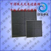 河北尼龙空气过滤网(平板过滤器,黑沙网)