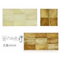 釉面砖300*600厨卫墙面砖