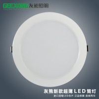 厂家批发9w 12w 15w 18w超薄LED筒灯 贴片筒灯