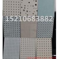穿孔石膏板  吸声材料  龙牌穿孔石膏板
