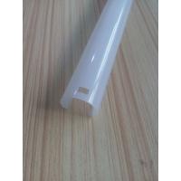 300度T8LED灯管PC外壳配件 高透光无暗区PC扩光灯罩