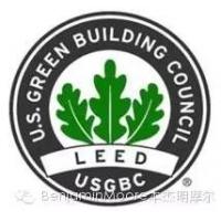 LEED  美國綠色建築協會認證