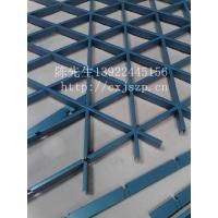 金属格栅吊顶材料 铝合金格栅天花 木纹格栅