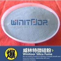 微硅粉 硅灰 混泥土/耐火材料专用高活性微硅粉