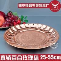 不锈钢镀金水果盘 外贸高档玫瑰盘 工艺荷花盘多用圆盘