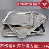 长方形烧烤盘子 平底多用不锈钢托盘1.0加厚方盘带磁盘子