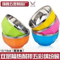 儿童餐具不锈钢碗 彩色碗套装隔热防烫不锈钢双层饭碗