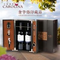 双支棕色葡萄酒木盒